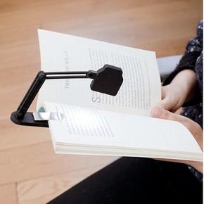 Kikkerland - Kikkerland SLIM FOLDING BOOK LAMP Katlanan İnce Kitap Okuma Lambası
